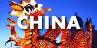 The Travel Tester World Destinations: China