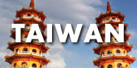 The Travel Tester World Destinations: Taiwan