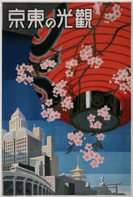 35x Vintage Reisposters Japan Die Je Aan Je Muur Wilt Hangen