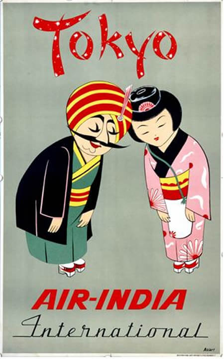 35x Vintage Travel Posters Japan - The Travel Tester Blog