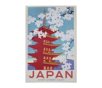 product-vintage-poster-japan