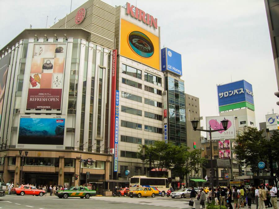 Highlights in Tsukiji, Marunouchi & Ginza neighbourhood in Tokyo, Japan || The Travel Tester