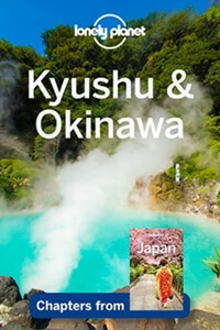 Japan Bucket List: 40 Places Not to Miss in the Land of the Rising Sun || The Travel Tester
