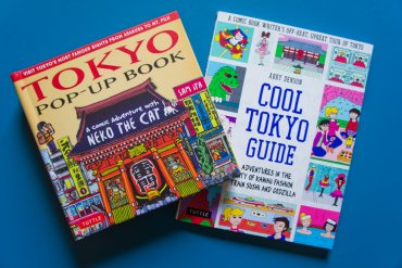 Cool Tokyo Guide & Tokyo Pop-Up Book Review || The Travel Tester