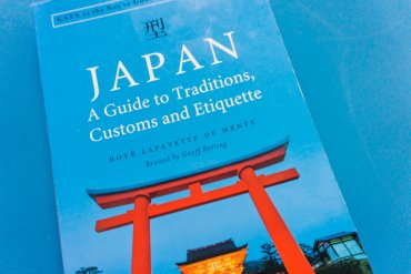A Guide to Traditions, Customs and Etiquette of Japan Book Review || The Travel Tester || #Japan #JapanBook #Book #BookReview #Traditions #Customs #Etiquette #JapanCulture #Tuttle