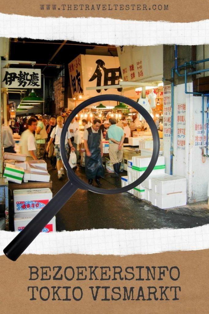TSUKIJI VISMARKT IN TOKIO JAPAN: DE MOEITE OM SUPER VROEG HEEN TE GAAN? || The Travel Tester