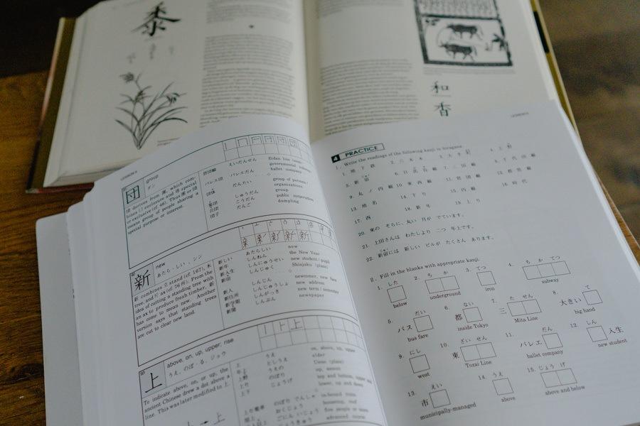 Japanese Kanji Book Inside