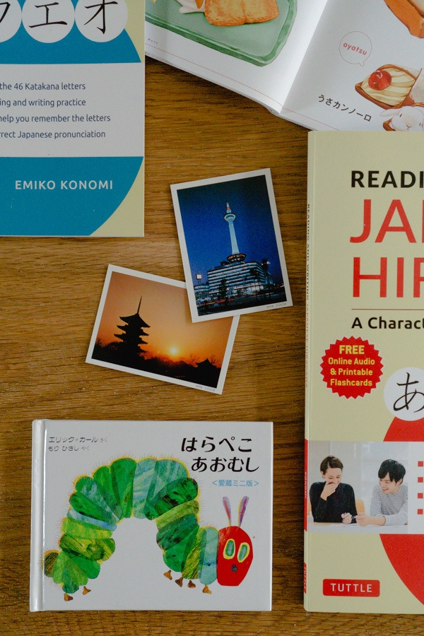 How to learn japanese for beginners - Very Hungry Caterpillar Book in Japanese