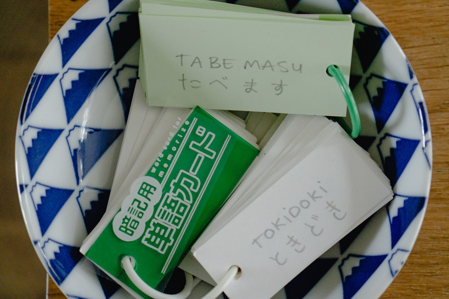"""Flashcards with Japanese characters and the words """"tabemasu"""" and """"tokidoki"""" on them"""