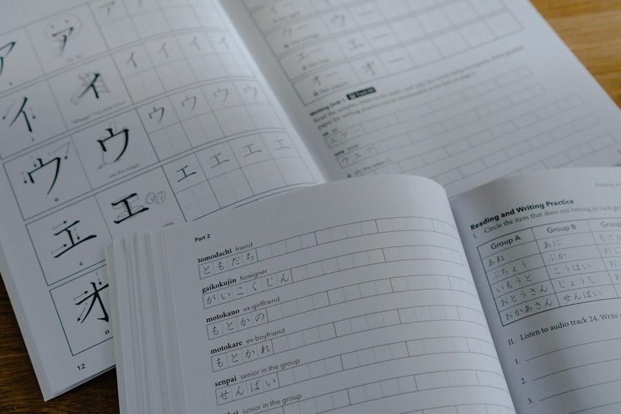 Japanese Katakana and Hiragana Study Books