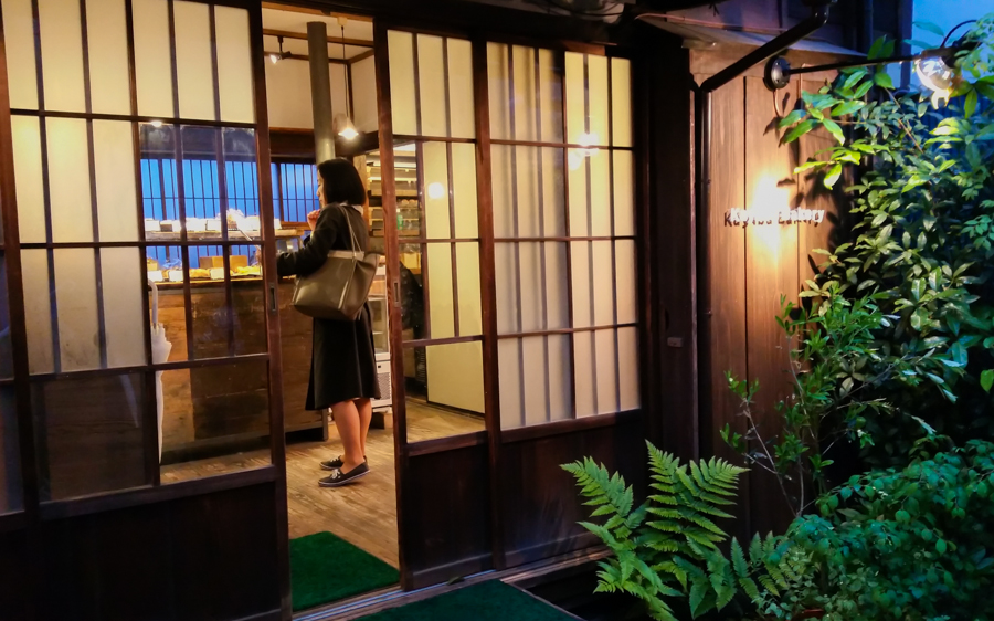 Step Back in Time at Sakura Gi Atari in Yanaka Tokyo, Japan | The Travel Tester