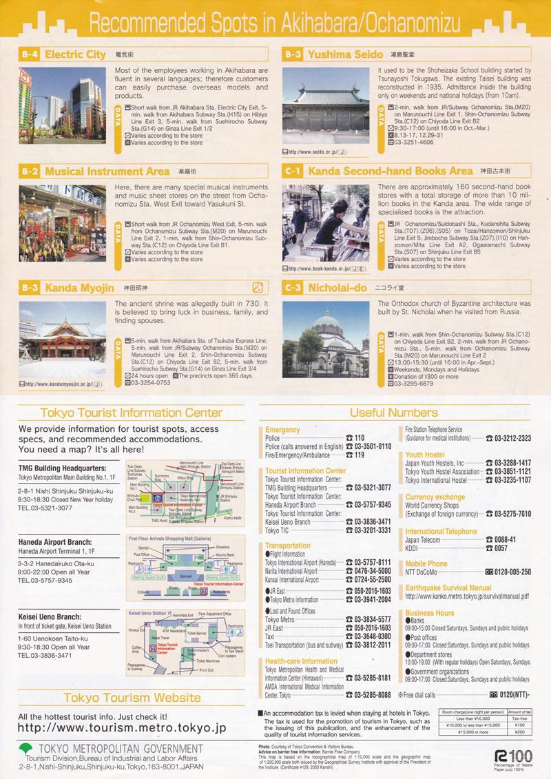 The Brochure Rack: Map of Akihabara Tokyo, Japan || The Travel Tester