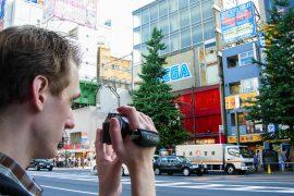The Brochure Rack: Map of Akihabara Tokyo, Japan    The Travel Tester