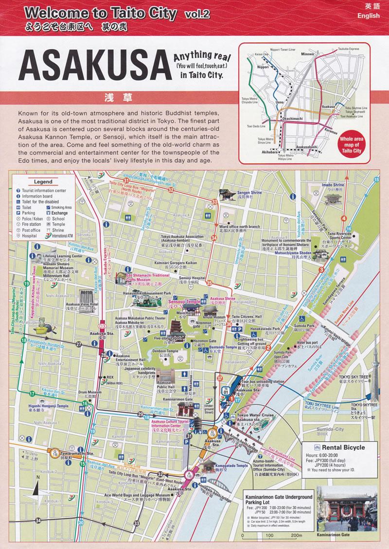 The Brochure Rack: Map of Asakusa & Asakusabashi Tokyo, Japan || The Travel Tester