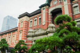 The Brochure Rack: Marunouchi Map and Guide, Tokyo Japan | The Travel Tester