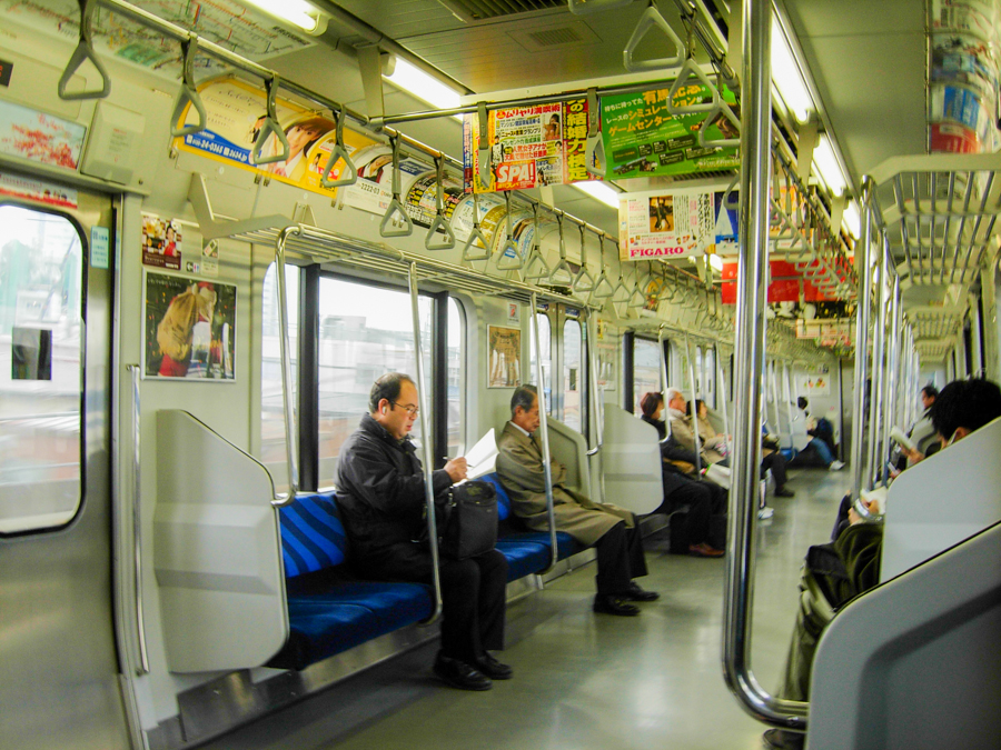 Metro in Japan