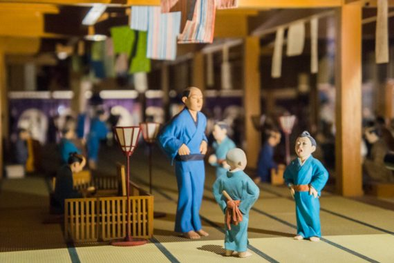 The Brochure Rack: Museums in Tokyo, Japan | The Travel Tester