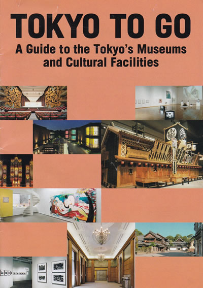 The Brochure Rack: Museums in Tokyo, Japan   The Travel Tester