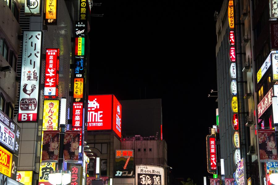 Places to Visit in Tokyo: Shinjuku Neighbourhood Tokyo, Japan || The Travel Tester