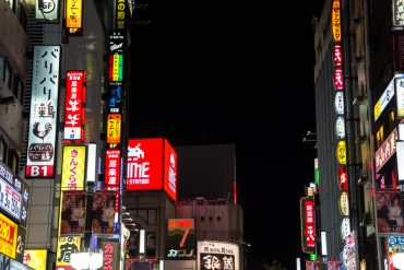 The Brochure Rack: Roppongi Map Tokyo, Japan || The Travel Tester