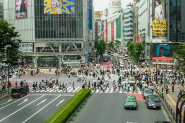 The Brochure Rack: Map and Shibuya Guide Tokyo, Japan || The Travel Tester