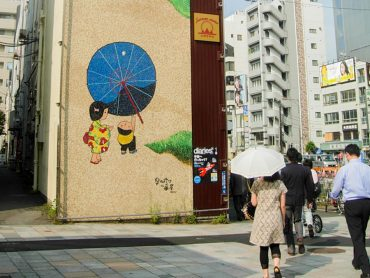 The Brochure Rack: Self-Guided Tokyo Walking Tour with Wander Pass App || The Travel Tester