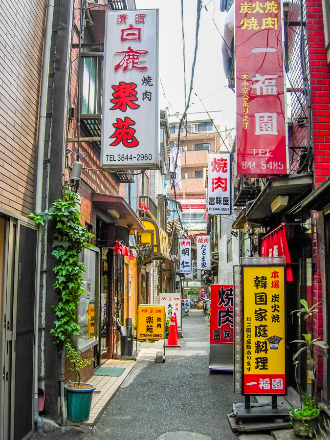 What to do in Asakusa? Tokyo Neighbourhood Guide    The Travel Tester